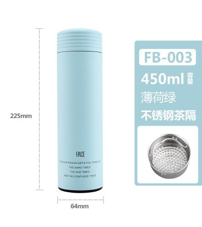 FACE Classic Simple Insulated Tumbler 450ML
