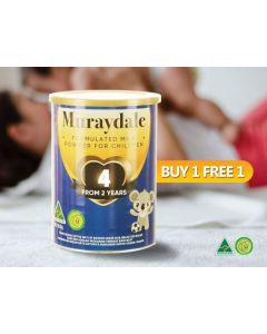 [Limited Time Offer Buy 1 Free 1] Muraydale Junior Formula Step 4 (900G)