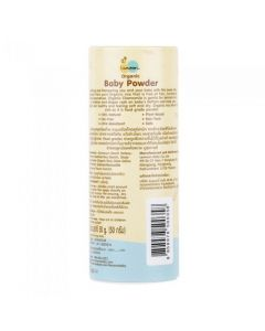 Lamoon Organic Baby Powder (50G)